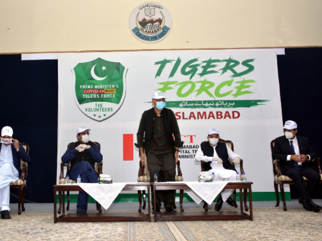 Asad Umar addresses launching ceremony of the force in federal capital.