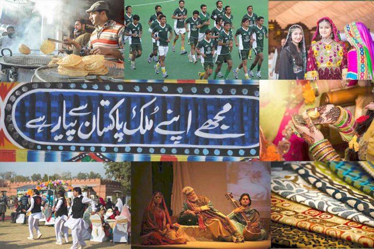 Traditions & Culture of Pakistan – A Beautiful Pandemonium