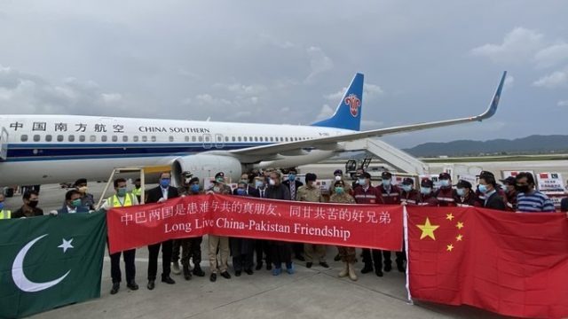 Chinese medical team arrives in Pakistan
