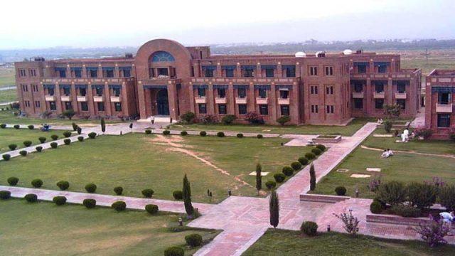 International-Islamic-University-Islamabad-