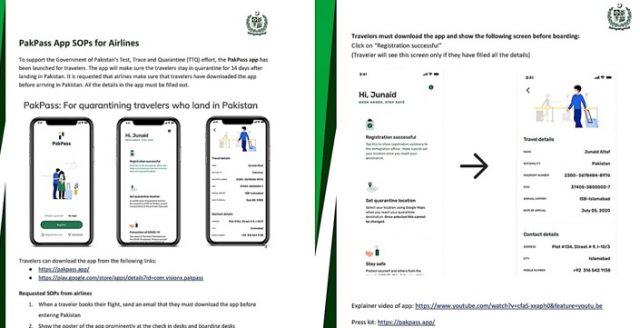 PakPass-app