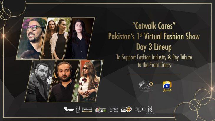 رویداد مجازی مد در پاکستان