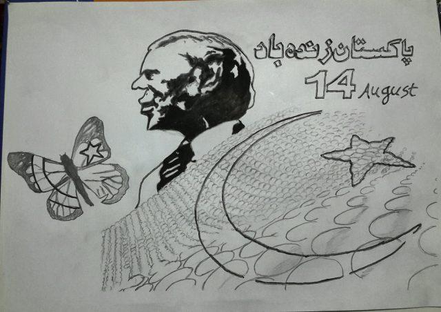 محمد جواد از قم