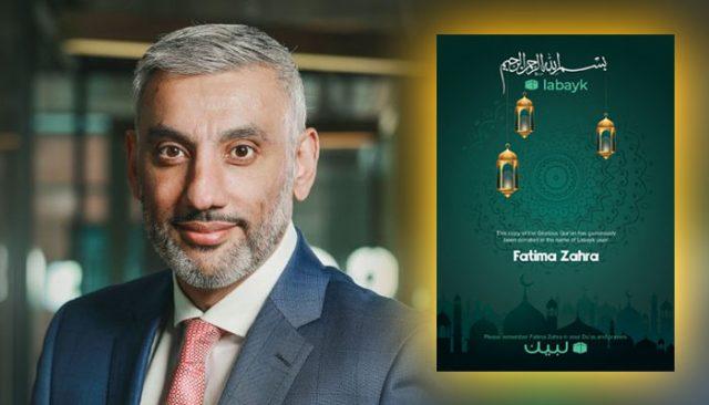British-Pakistani entrepreneur launches 'safe' social media app called 'Labayk'