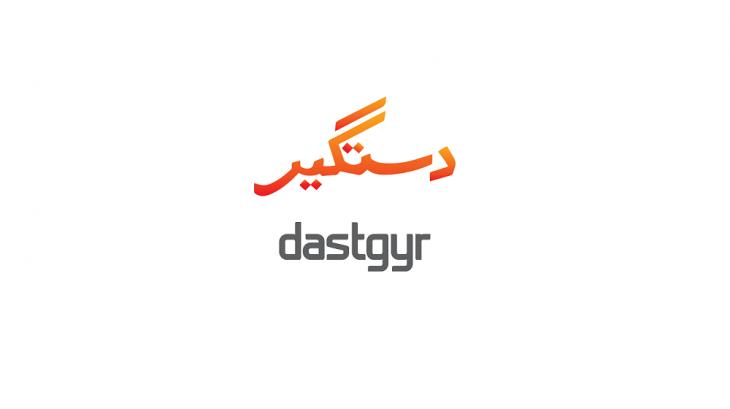 Pakistan's Dastgyr raises six-figure investment