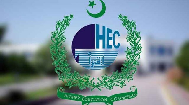 HEC Invites University Students With Disabilities to Receive Free Electric Wheelchairs