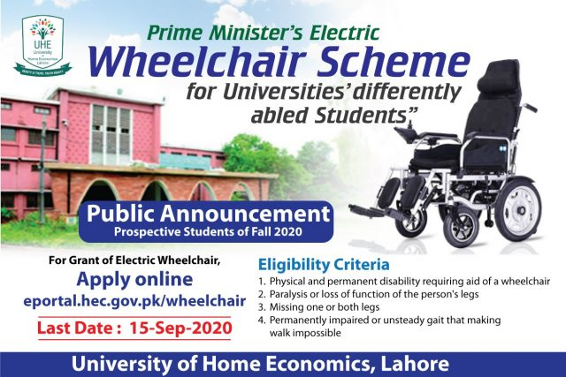 PM-Electric-Wheelchair-Scheme-2020-phase-2