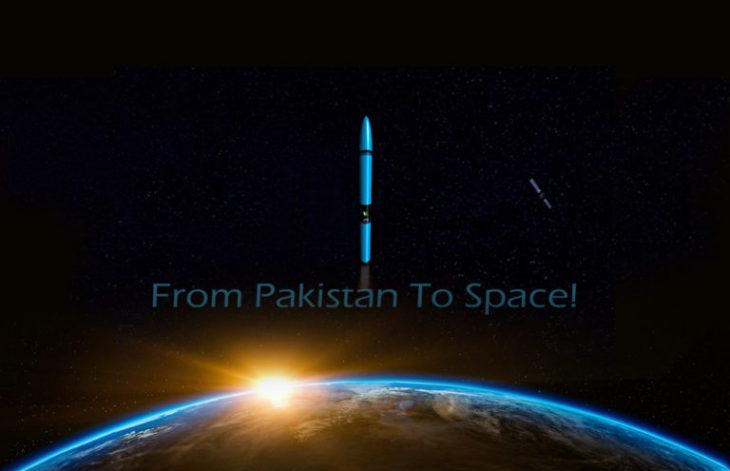 The Rocket & Satellite Company, Pakistan's First Private Space Company, Is Ready To Launch2