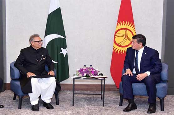 Pakistan-Kyrgyzstan