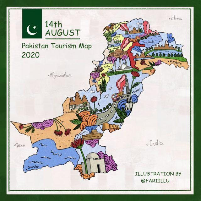 نقشه گردشگری پاکستان