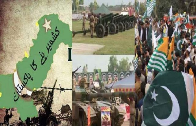Defence & Martyrs Day, Kashmir Solidarity Day being observed