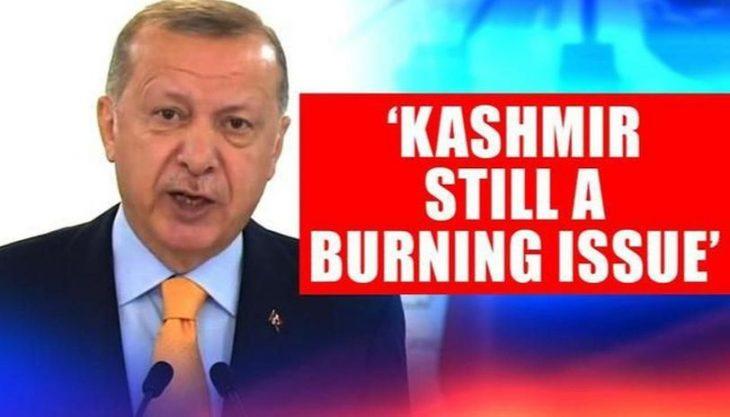 Turkey's unwavering support