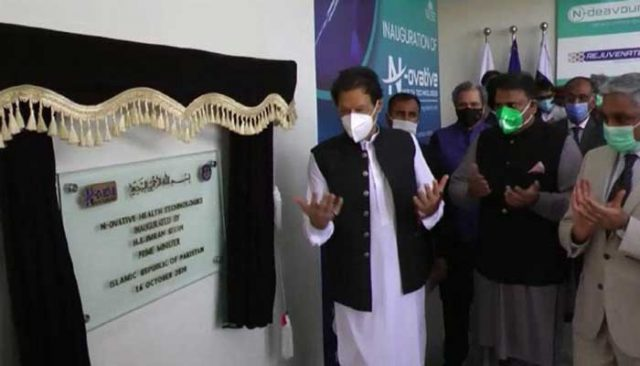 Pakistan Becomes 2nd Muslim Country that Manufactures Cardiac Stents