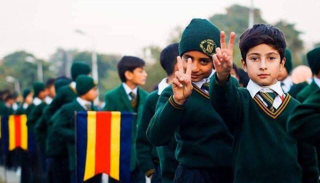 Army Public School (APS) Peshawar