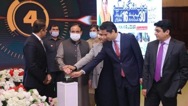Buzdar opens Punjab Rozgar scheme