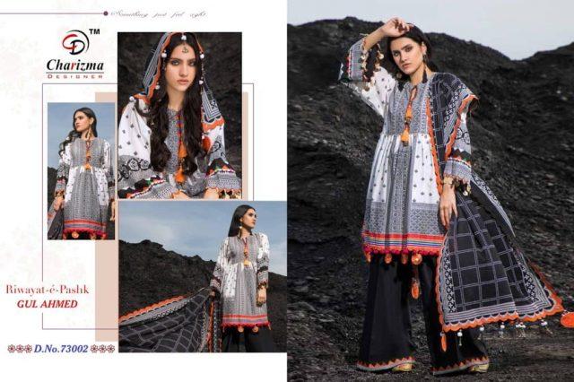 Charizma Designer Riwayat E Pashk Gul Ahmed Pakistani Salwar Suits