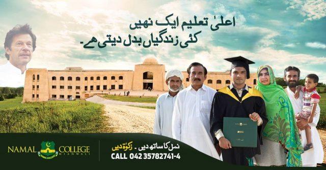 Namal College, Mianwali emphasizes imran khan vision