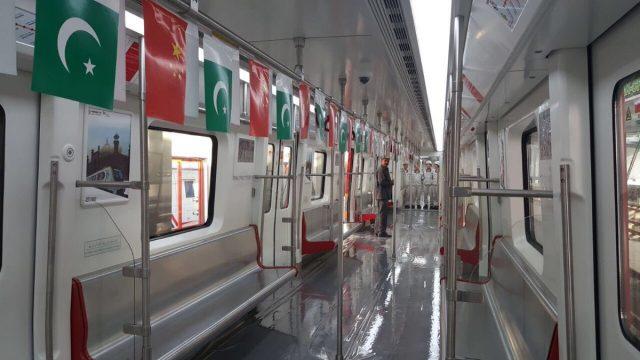Orange Line train Commercial operation