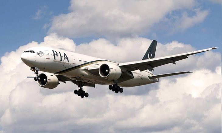 PIA Announces Special Offer for UK-Pakistan Flights from October 30