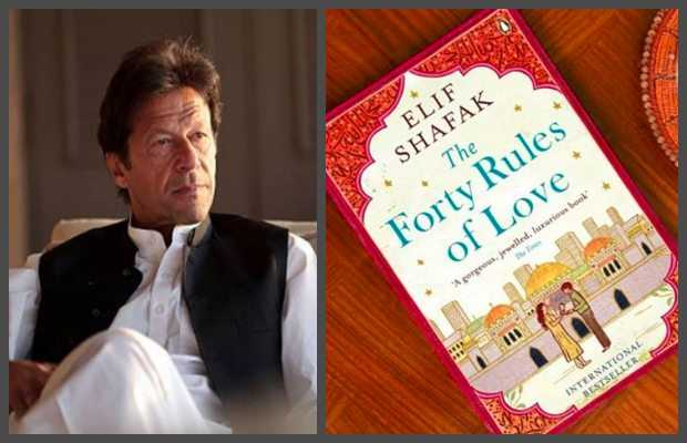 PM Imran Khan recommends reading 'The Forty Rules of Love'
