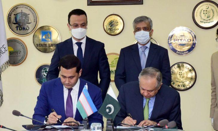 Pakistan & Uzbekistan Sign MoU for Increasing trade