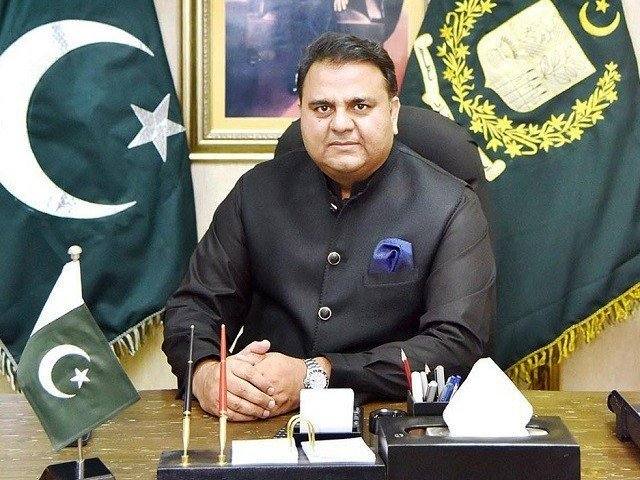 Pakistan all set to roll out locally produced medical equipment Fawad