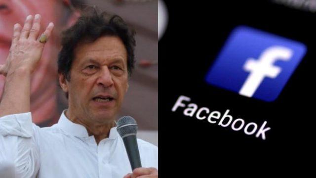 Prime Minister Imran Khan crosses 10 million followers on Facebook