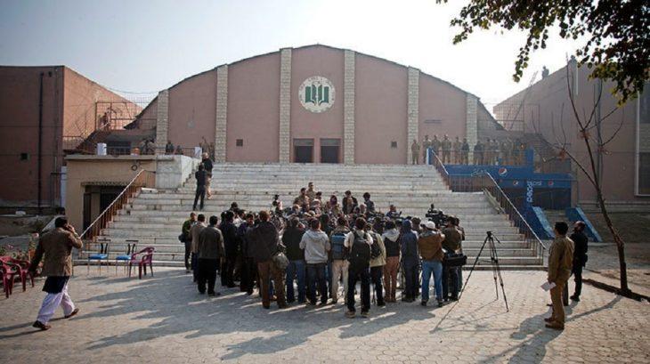 Turn Army Public School (APS) Peshawar Into A University
