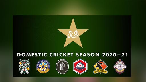 promote domestic cricket
