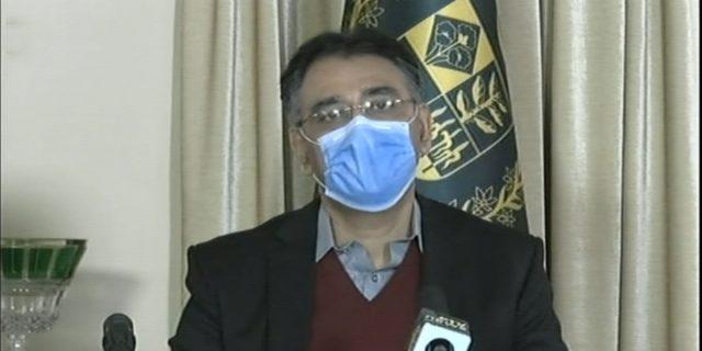 Asad Umar says NCOC finalizes recommendations for vaccine procurement