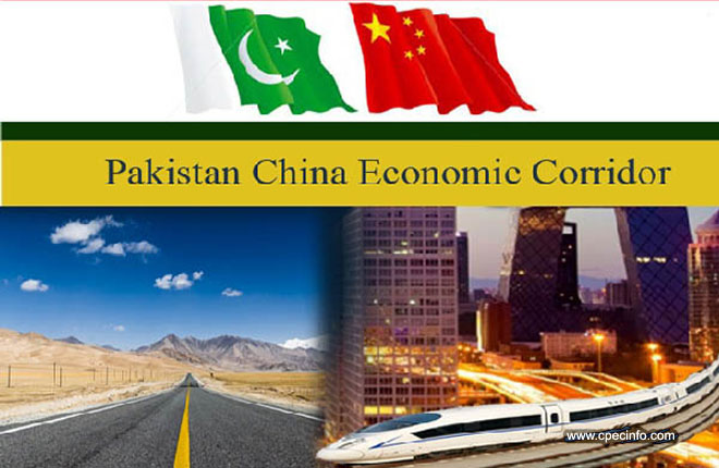 2nd Meeting Held on CPEC Projects in Pakistan Covered Under $1 Billion Chinese Grant