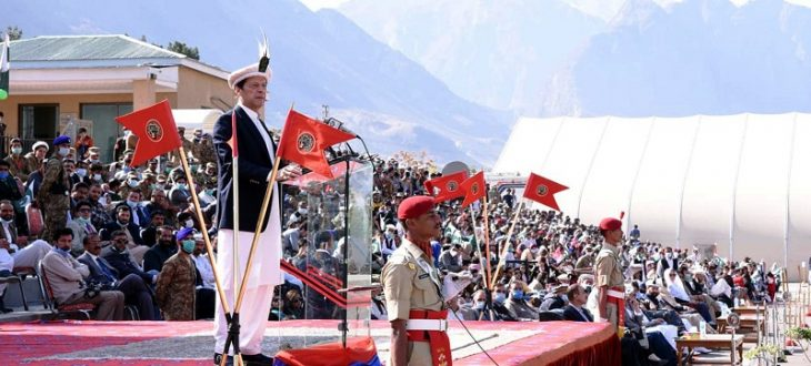 Gilgit-Baltistan to become Pakistan's fifth province