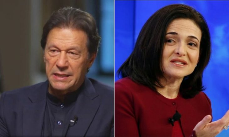 Imran in virtual meeting with Sandberg welcomes Facebook's investments