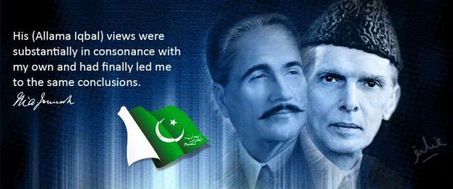 Iqbal and Quaid-e-Azam Vision of Pakistan