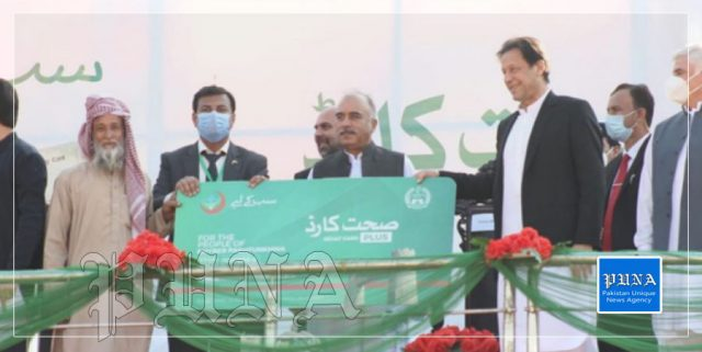 PM launches Sehat Card program in Swat –