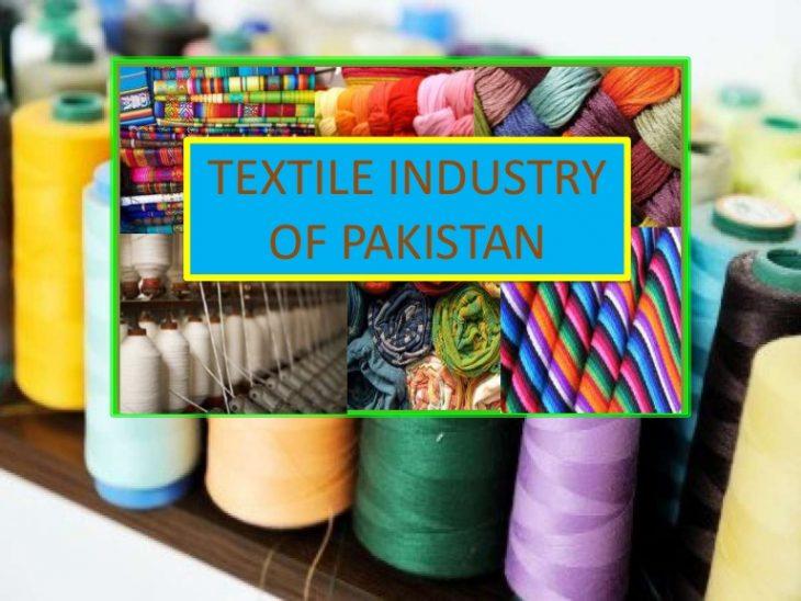 Textile industry of Pakistan