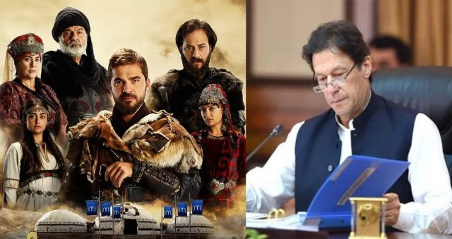 1 PM Imran Khan Directs PTV To Air Turkish Drama 'Ertugrul' In Urdu