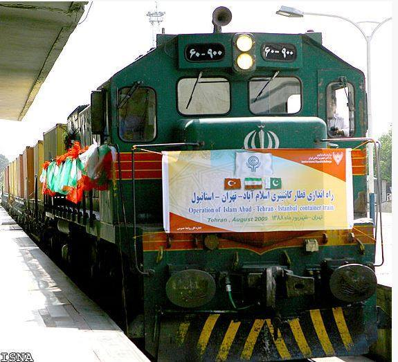 1 Istanbul - Tehran - Islamabad railway to resume operations in 2021