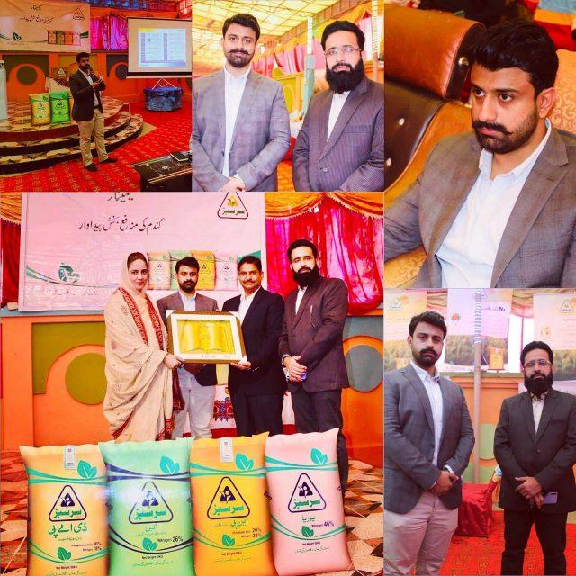 First IED-free fertiliser Pakistani Fatima Group