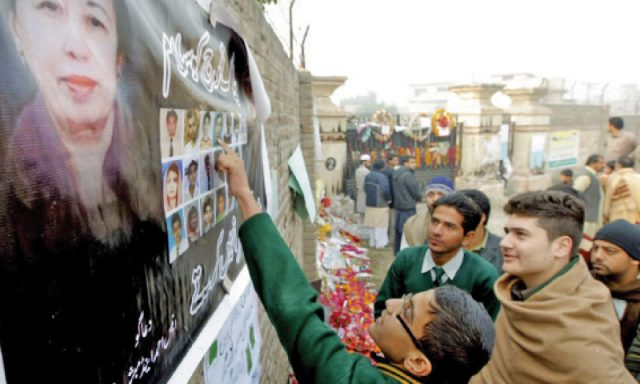 Never forget Ministers, politicians vow to keep fighting terrorism on 6th anniversary of APS attack