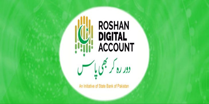 daily remittances from overseas Pakistanis into RDA rose to $7.7 million on Wednesday 2