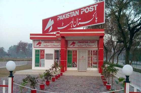 Pakistan Post improves 27 spots in world rankings