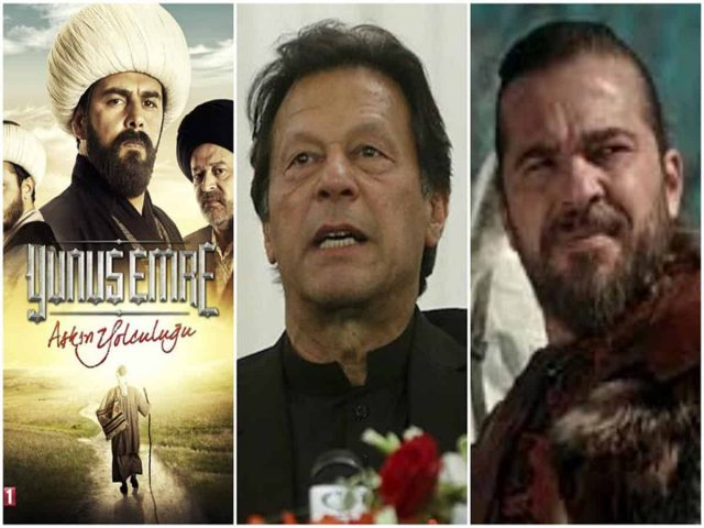 After Ertugrul, Imran Khan recommends people to watch Yunus Emre