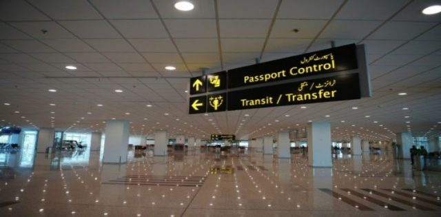 E-gates to be installed at airports CAA