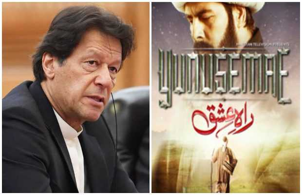 PM Imran Khan has New Recommendation