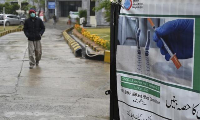 Pakistan's Covid-19 vaccination drive to begin next week, Asad Umar says