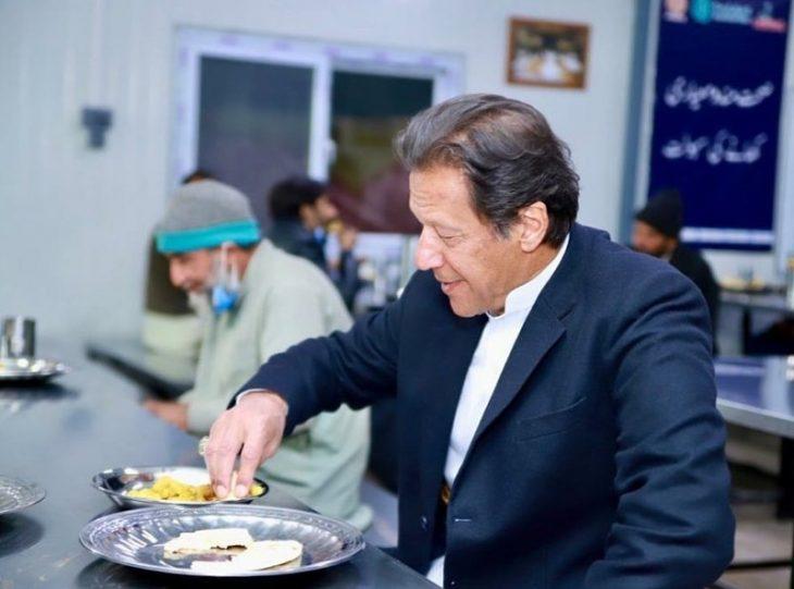 بدین ترتیب عمران خان در سال های خدمتش به عنوان نخست وزیر پاکستان با اقداماتی مشابه، توانسته است جایگاه ویژه ای را در قلب مردم برای خود ایجاد کند.