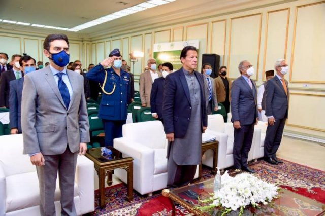 Raast' – PM Imran launches Pakistan's first instant digital payment system