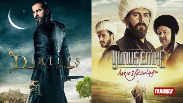 Yunus Emre - TURKISH DRAMA RECOMMENDED BY IMRAN KHAN
