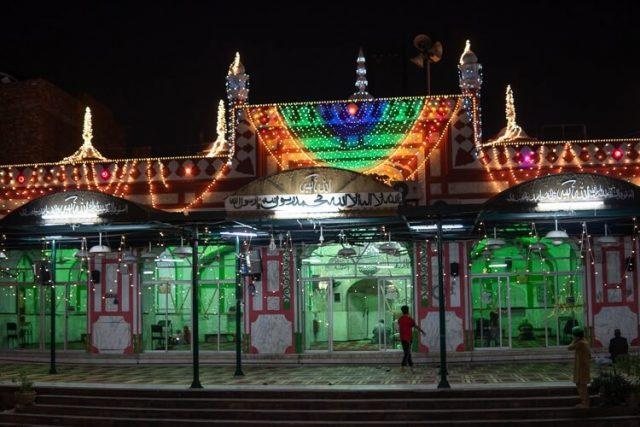 Mian Mir Shrine